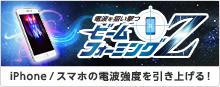 It is list of maintenance service page of ELECOM CO., LTD.