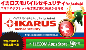 Icarus Mobile security for Android
