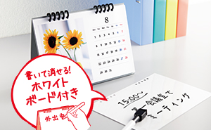 It is calendar of desk type with white board.