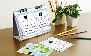 It is calendar of desk type that share can display at the same time for two months