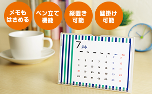 Wall hangings, both desk correspondence. Using back cut, it is multifunctional type that we can put pen across card