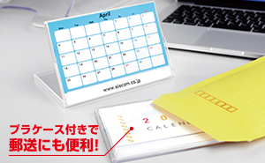 It is packable type with case which is convenient for carrying around and mail correspondence