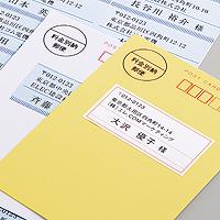 宛名・表示ラベル(マルチプリント用紙)  (EDT-TM24)