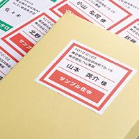 宛名・表示ラベル(マルチプリント用紙)  (EDT-TM6)