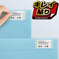 キレイ貼り 宛名・表示ラベル(EDT-TMEX44)