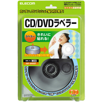 DVDラベラー(EDT-DVDST)