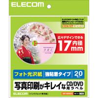 DVDラベル(EDT-KDVD1S)