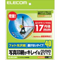 DVDラベル(EDT-KUDVD1S)