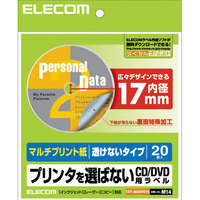 DVDラベル(EDT-MUDVD1S)