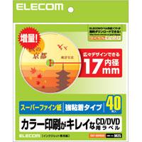 DVDラベル(EDT-SDVD1S)