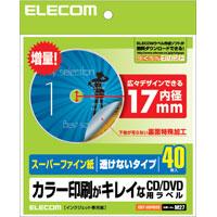 DVDラベル(EDT-UDVD1S)