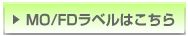 MO/FD label