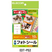 フォトシール  (EDT-PS2)