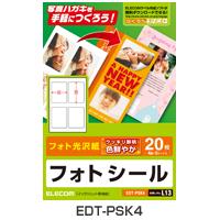 フォトシール(ハガキ用)(EDT-PSK4)