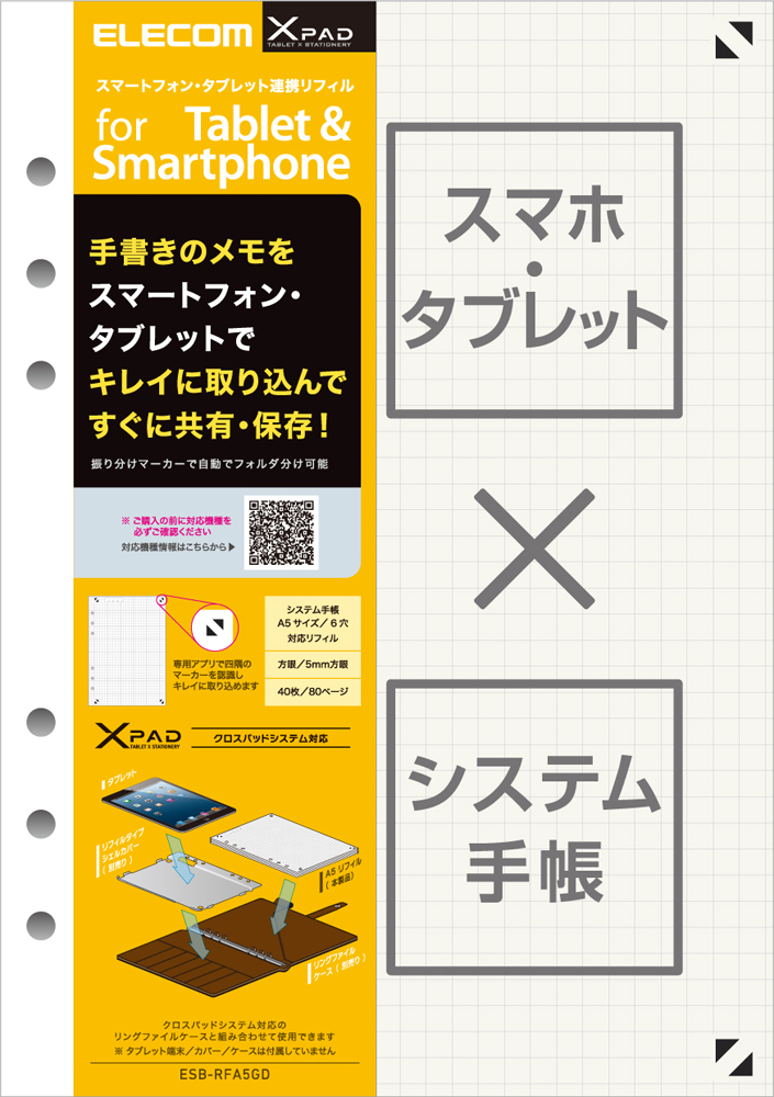 Refill paper (A5, 6 well) for cross pad system notebook