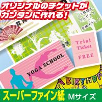 Ticket paper (super fine (M))(MT-8F80)