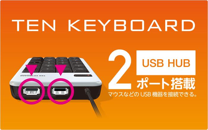 Các USB bàn phím số được trang bị với một kết nối có thể! Thiết bị chức năng 2 cổng USB2.0 hub USB như một con chuột đến hai.