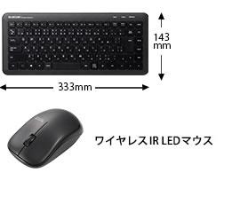 TK-FDM078 series