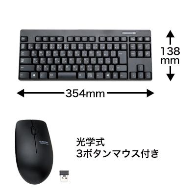 TK-FDM086 series