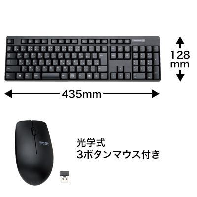 TK-FDM087 series