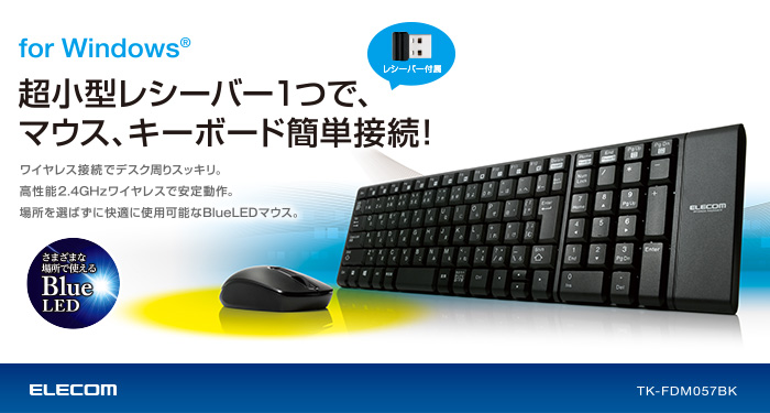 Connect HP Wireless Keyboard and Mouse