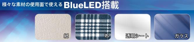 Đèn LED màu xanh được trang bị để sử dụng trên các vật liệu khác nhau