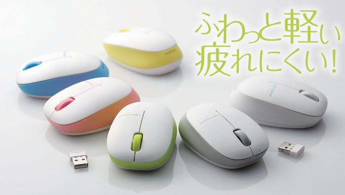 3ボタンワイヤレス小型軽量設計blueledマウス m bl5dbシリーズ