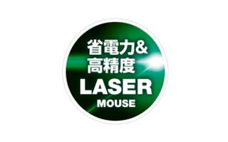 省電力&高精度 レーザーセンサー