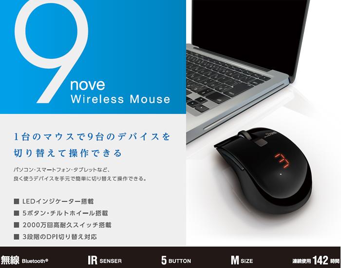 9nove bluetooth ワイヤレスマウス m nv1brbk