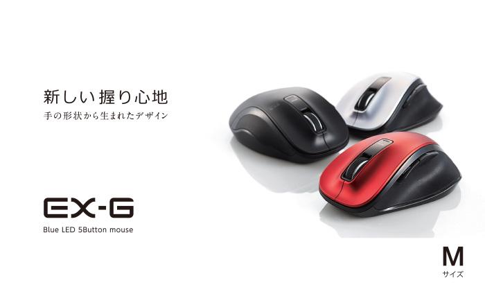 """Có bình thường không có khả năng nắm thoải mái, lựa chọn một thiết kế sinh Location từ hình dạng của bàn tay và thoải mái được trang bị với những hoạt động có thể BlueLED, 2.4GHz loại không dây 5 nút chuột """"EX-G""""."""