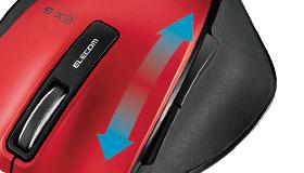 サイドボタンを装備し効率が高くボタンの配置により直感的な操作が出来る