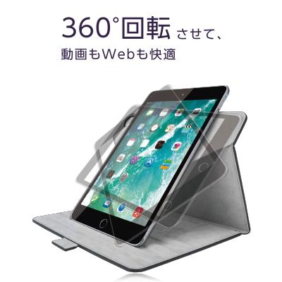 ipad mini 4 対応アクセサリ ケース関連製品 elecom エレコム株式会社