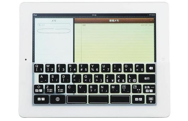 http://www2.elecom.co.jp/slate-pc/keyboard_cover/tb-a12kba/image/tb-a12kba_02.jpg