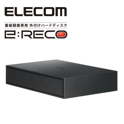 ELD-ETV series
