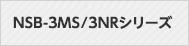 NSB-3MS/3NR series