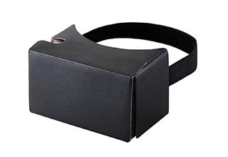 Paper VR glass light weight design type